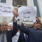 طلاب الأزهر يهتفون: «يا فلسطين إحنا معاكي ليوم الدين»