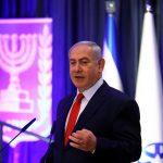 نتنياهو: ستكون هناك دول أخرى تعترف بالقدس عاصمة لإسرائيل