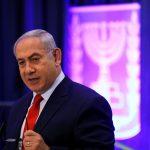 توقيفات في إسرائيل في إطار تحقيق جديد بالفساد على صلة بنتنياهو