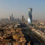 السعودية تستضيف قمة العشرين في نوفمبر 2020 بالرياض
