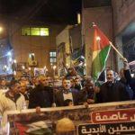 تظاهرة في أم الفحم احتجاجا على قرار الرئيس الأمريكي بشأن القدس