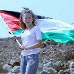من هي المناضلة الصغيرة الشقراء عهد التميمي التي أزعجت الاحتلال؟