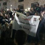 وقفة احتجاجية ضد تكريم نتنياهو في قرية فلسطينية محتلة غداً الخميس
