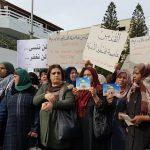 صور| الفلسطينيون يتظاهرون أمام المؤسسات الدولية رفضا لقرار ترامب
