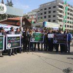 موظفو غزة يحذرون من ثورة لانتزاع حقوقهم