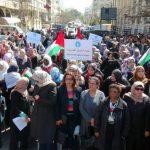 مئات النسوة يتظاهرن بغزة رفضا لقرار ترامب