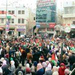تواصل الاحتجاجات الفلسطينية الرافضة لقرار ترامب بشأن القدس