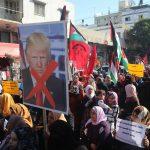 تظاهرة نسوية في غزة رفضا لقرار ترامب بشأن القدس