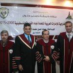 دراسة علمية تناقش دور الإمارات في دعم القضية الفلسطينية