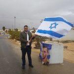 الفلسطينيون: اقتحام حافلة عائلات الأسرى عملية مبرمجة ومتفق عليها