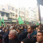 حماس: القرار الأمريكي لن يغير حقيقة القدس