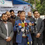 موظفون يتظاهرون للمطالبة بصرف رواتبهم في غزة