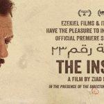 الفيلم اللبناني «قضية رقم 23» يقترب من جائزة أوسكار أفضل فيلم أجنبي
