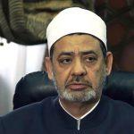 شيخ الأزهر يعلن رفض لقاء نائب الرئيس الأميركي خلال زيارته المقبلة للقاهرة