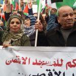 قيادية فلسطينية: استهداف الاحتلال لشعبنا لن يثنيه عن نضاله