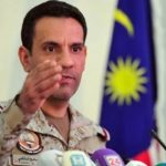 التحالف العربي: سفينة تجارية تعرضت لأضرار طفيفة جراء هجوم إرهابي تم إحباطه