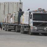 الاحتلال يغلق المعبر التجاري الوحيد مع قطاع غزة ردا على إطلاق الصواريخ