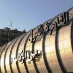 محادثات مصرية روسية لاستئناف الرحلات الجوية بعد توقف دام عامين
