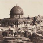 الرئاسة المصرية: القدس جوهر القضية الفلسطينية ولن نتخلى عنها