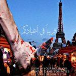 ديلي ميل: مخاوف من هجمات إرهابية في أوروبا إثر سقوط الرقة