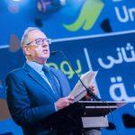 جامعة مصرية تُطلق قوافل تعليمية مجانًا لدعم طلاب الصعيد