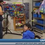 فيديو  ألمان يصلحون الدراجات مجانا لمساعدة اللاجئين