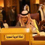 السعودية تدعو الإدارة الأمريكية للتراجع عن قرارها بشأن القدس