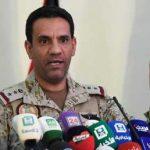 التحالف يسقط طائرة مسيرة وصاروخين باليستيين أطلقهم الحوثيين