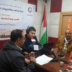 17 إذاعة فلسطينية توحد بثها لأجل القدس