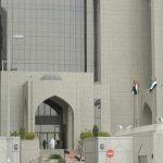 الإمارات والسعودية تعملان على عملة رقمية للمعاملات عبر الحدود