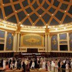 مجلس الشورى السعودي يوافق على مسودة قانون الإفلاس