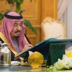 العاهل السعودي يتعهد بمواجهة الفساد «بكل حزم وعزم»