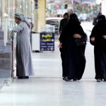 السعودية تودع ملياري ريال في برنامج حساب المواطن