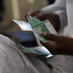 وزير المالية: السودان سيخفض عملته إلى 18 جنيها للدولار في يناير
