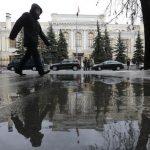 المركزي الروسي يخفض الفائدة إلى 7.75% في خطوة مفاجئة