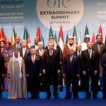 منظمة التعاون الإسلامي ترفض قرار ترامب وتدعو للاعتراف بفلسطين