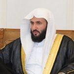 وزير العدل السعودي يواسي أسرة محمد الجيراني بعد الكشف عن قاتليه