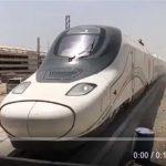 صور| أول رحلة كاملة للقطار السريع بين الحرمين الشريفين