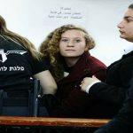 النيابة الاسرائيلية تطلب تمديد اعتقال الفتاة الفلسطينية عهد التميمي 10 أيام