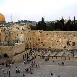 بعد عاصفة القدس..أمريكا تسطو على «حائط البراق»