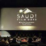 السينما السعودية تنطلق على تويتر