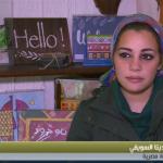 فيديو| فنانة مصرية تحول أطباق المائدة لقطع فنية متميزة
