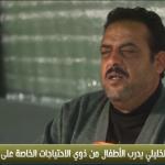 فيديو  إحسان الخليلي.. فنان سوري فقد بصره يعلم الموسيقى للأطفال