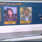 فيديو   شبكة مراسلي «الغد»: رفض عربي للاعتراف بالقدس عاصمة لإسرائيل