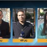 فيديو| مراسلو «الغد» من قلب الحدث يرصدون آخر تطورات الأوضاع في فلسطين