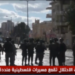 فيديو| قوات الاحتلال تقمع مسيرات فلسطينية منددة بقرار ترامب