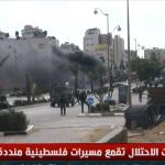 فيديو| مراسل «الغد»: الاحتلال يستخدم رصاص الروجر المحرم دوليا ضد الفلسطينيين