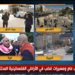فيديو| قيادي بالجبهة الشعبية لتحرير فلسطين يدعو لاتخاذ موقف دولي ضد أمريكا