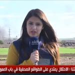فيديو| مراسلة الغد: إصابة العشرات بالغاز المسيل والرصاص المطاطي في غزة