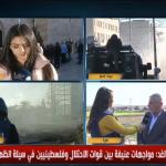 فيديو| جبهة النضال: ترامب خطر على السلام الدولي وأمريكا هي العدو الأول للفلسطينيين
